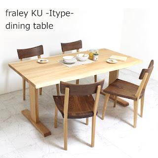フレリー KU -Itype- dining table