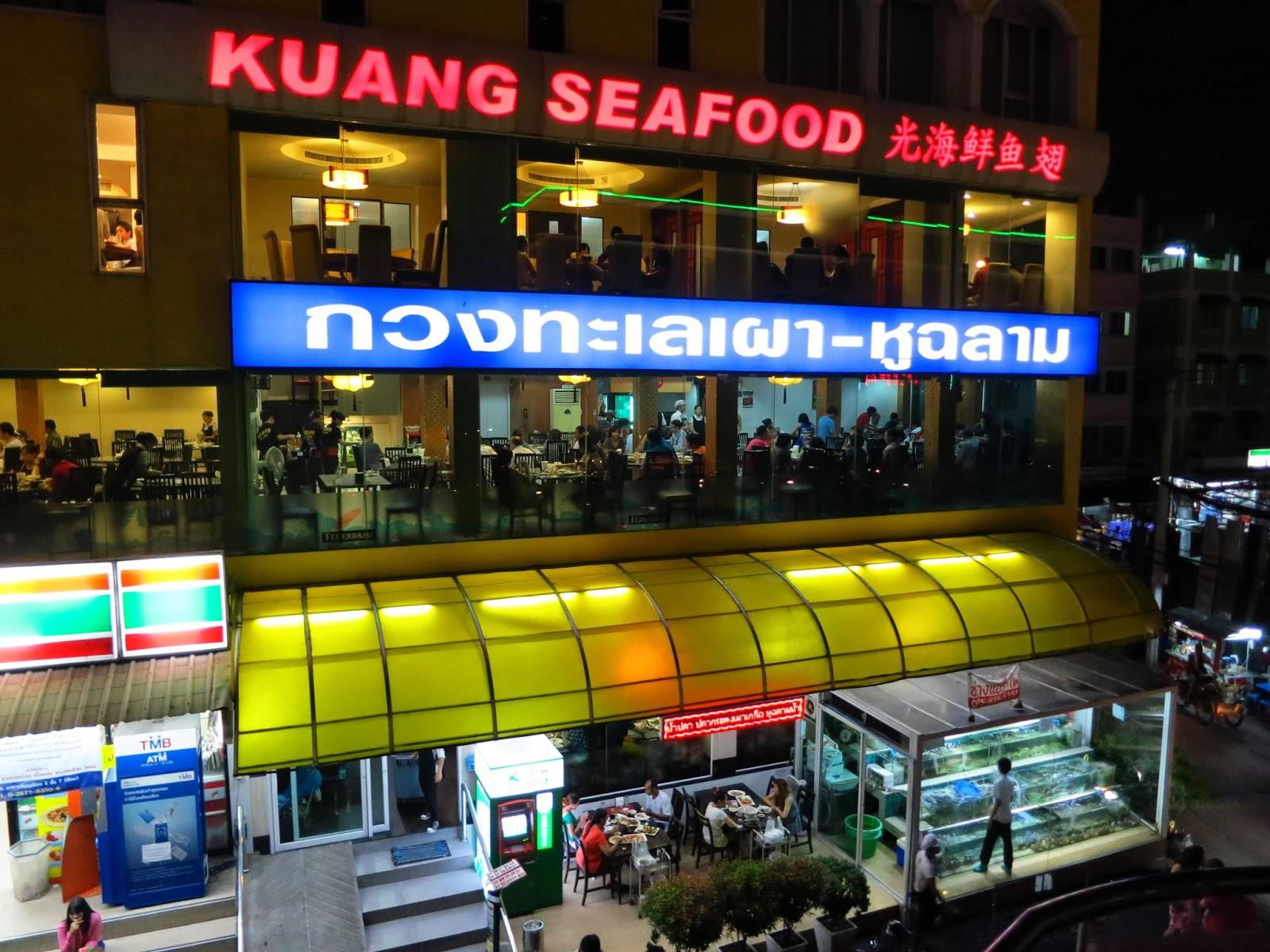 Kuang S Kitchen Menu