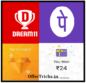 Phonepe And Dream11 Cashback offer add money 1st, 3rd, 5th, transaction