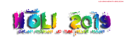holi text png 2019 happy holi photo editing  holi cb background png  holi png full hd  holi hd background png, rangde gulal, balam pichkari 2019