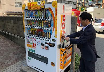 Guarda-chuvas gratuitos no Japão