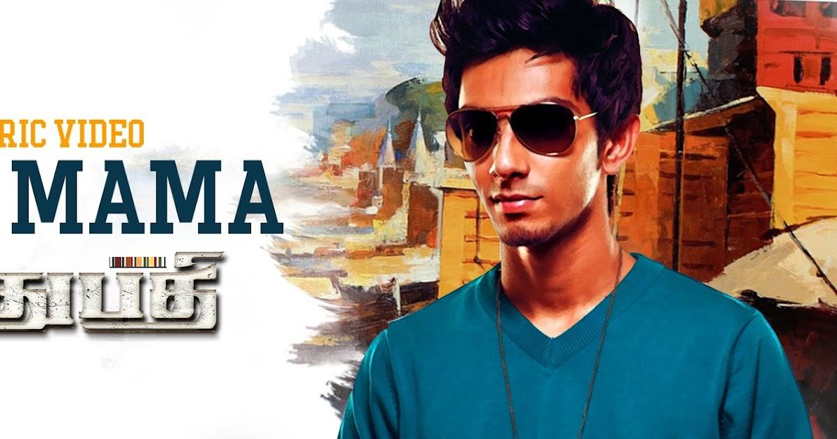 Lyric naan movie song lyrics : Hey Mama ஏய் மாமா Song Lyrics - Sethupathi Tamil Movie ...