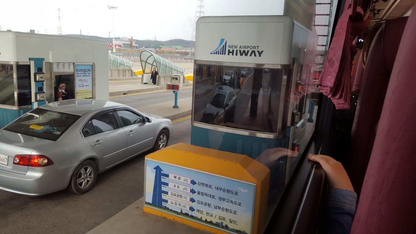 韓國上高速公路人工的收費站