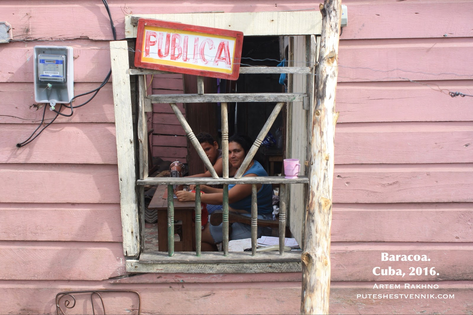 Окно без стекол в кубинском городе