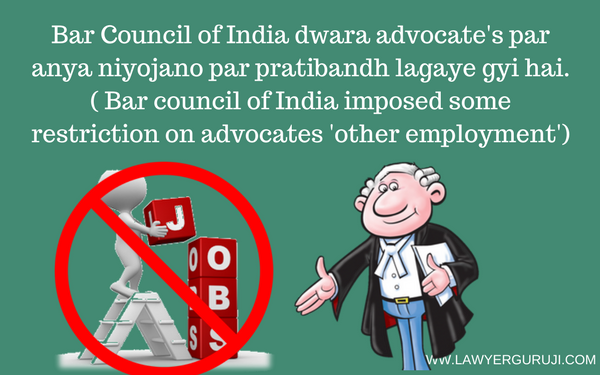 Bar Council of India dwara advocate's par anya niyojano par pratibandh lagaye gyi hai. ( Bar council of India imposed some restriction on advocates 'other employment')