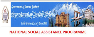 Financial Assistance to Gad Hanjis. A J&K State Government Scheme. In Financial Assistance to Gad Hanjis scheme, License holders are provided nylon twine in shape of financial assistance, letsupdate, financial benefit schemes, gets money,