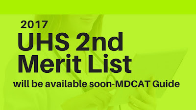uhs second merit list 2017