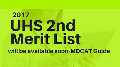 uhs second merit list 2018