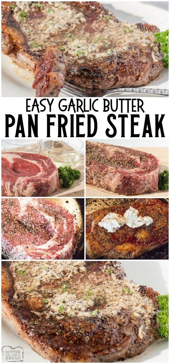 Garlic Butter Pan Fried Steak