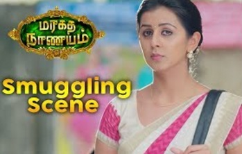 Maragadha Naanayam – Smuggling Scene | Aadhi | Nikki Galrani