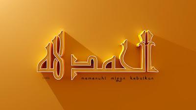 Alhamdulillah walpaper D3
