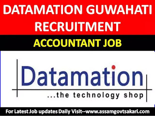 Datamation Guwahati Recruitment 2019