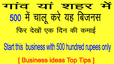 how to start a business of kabaar