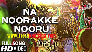 Lakshmana Kannada Movie Na Noorakke Nooru Video Song Download