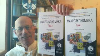 Петр Ильич Гребеенников приглашает принять участие в межвузовской олимпиаде по микро и макроэкономике 2018