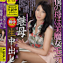 CEAD-006 Stepmother Karasuma Loves Her Son