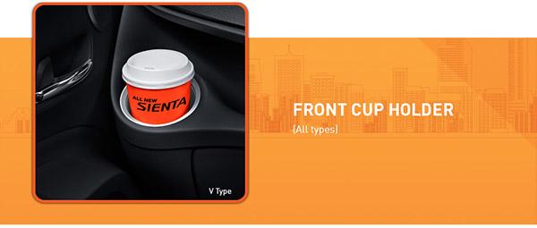 Toyota All New Sienta di Indonesia dilengkapi dengan Frount Cup Holder dibagian kabin depan kanan dan kiri