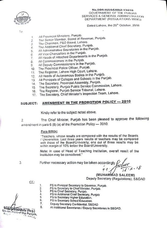 AMENDMENT IN THE PROMOTION POLICY 2010