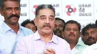 madras-hc-reserves-order-on-anticipatory-bail-petition-of-kamal-haasan