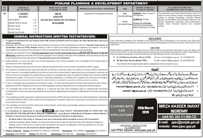Latest Jobs In PPSC Advertisement No. 10/2019 |50 Jobs For Assistant| Apply Now Online