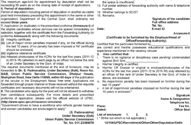 UPSC Deputation Jobs 2017 Lineman Application Form