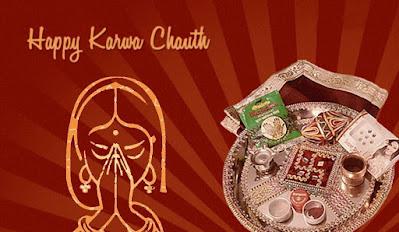 Karwa Chauth Status Hindi