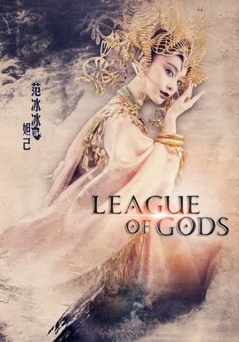 League of Gods (2016) ταινιες online seires oipeirates greek subs