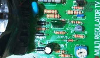 Rangkaian Inverter inti ferit sederhana   guruKATRO