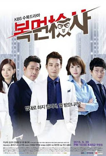 SINOPSIS Tentang The Man in the Mask Episode 1 - Terakhir