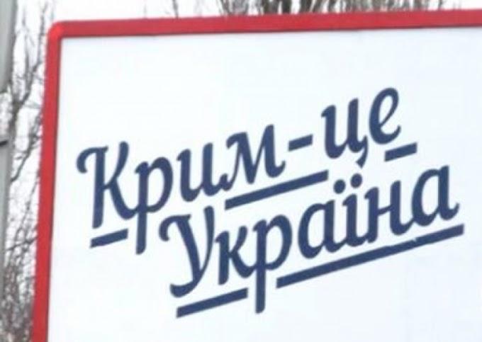 Свидомый аутотренинг: в Киеве развесили 30 бордов с надписью «Крым - это Украина»