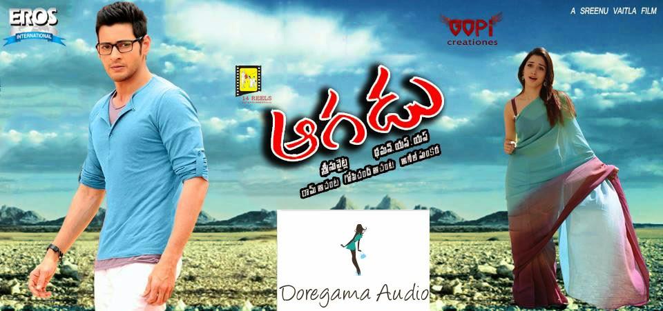 Aagadu (2014) Video Songs HD MP4 Free Download