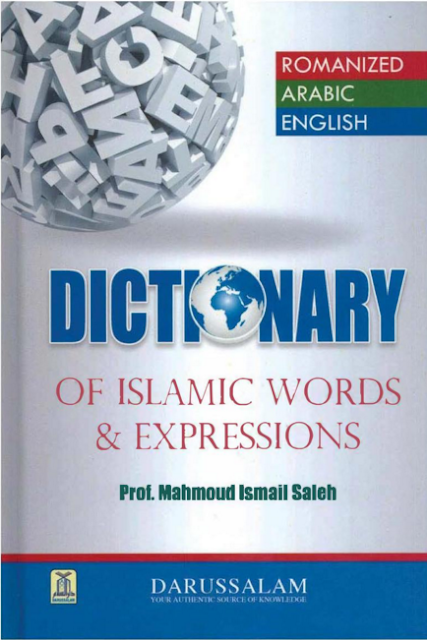 dictionary pdf english to urdu
