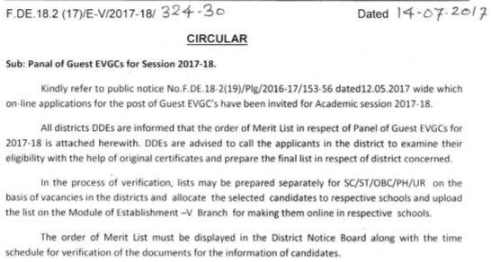 image : Latest News - Delhi EVGCs Guest Teacher Merit List 2017 Document Verification for 2017-18 @ TeachMatters