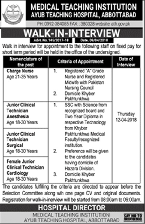 Walk in Interview, Abbottabad, KPK, Mashraq, Aaj Newspaper, NewsPaper Jobs, Teaching, Nurse Jobs, Matric, Medical,