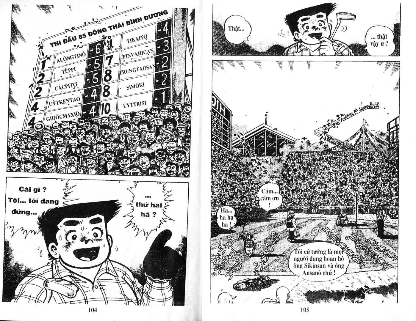 Ashita Tenki ni Naare chapter 38 trang 50