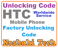 Noshahi Tech Online