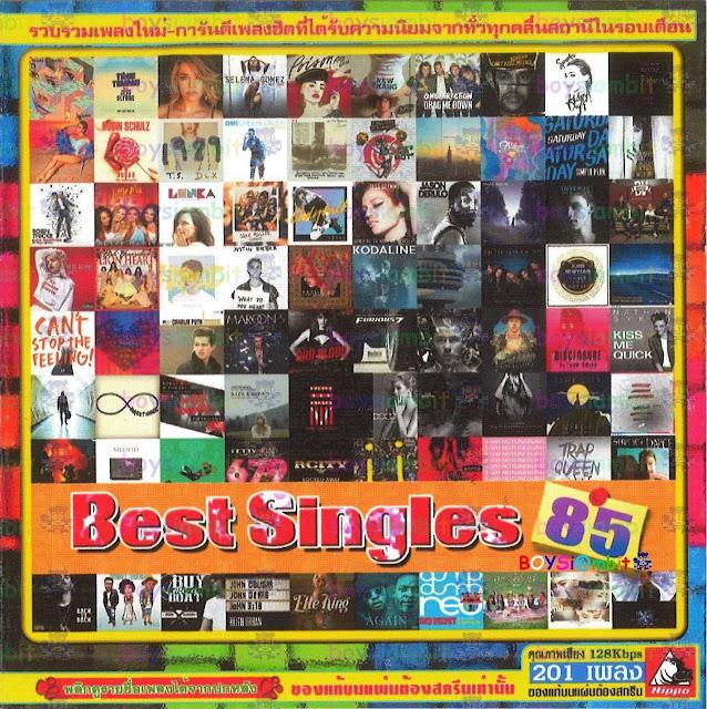 Download [Mp3]-[Hot New++] รวมเพลงซิงเกิ้ลใหม่สากลเพราะๆ Best Singles Number 85 ส่งท้ายปีเก่า 2559 ต้อนรับปีใหม่ 2560 4shared By Pleng-mun.com