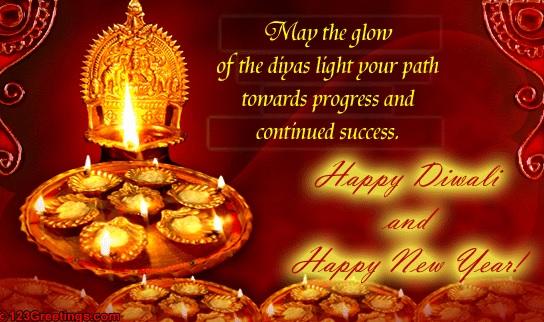 Diwali greeting card messages 2017 free download happy diwali kumkum lage pairon se maa lakshmi aapke ghar dwaar aayen aur aapke jeevan me yash aur khushiyaan laayen happy diwali m4hsunfo