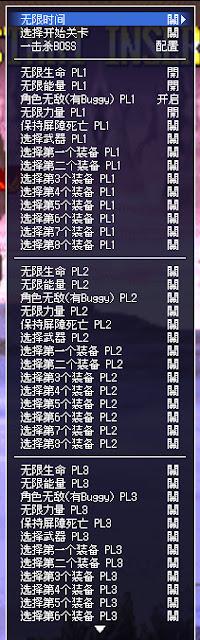 街機:西遊釋厄傳中文版+金手指作弊碼,西遊記系列經典動作遊戲!