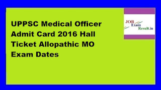 UPPSC Medical Officer Admit Card 2016 Hall Ticket Allopathic MO Exam Dates
