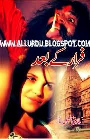 Download Free Farar K Bad novel by Tariq Ismail Sagar
