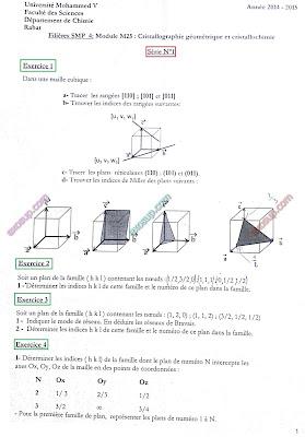 exercices corrigé cristallographie géométrique et cristallochimie I S4