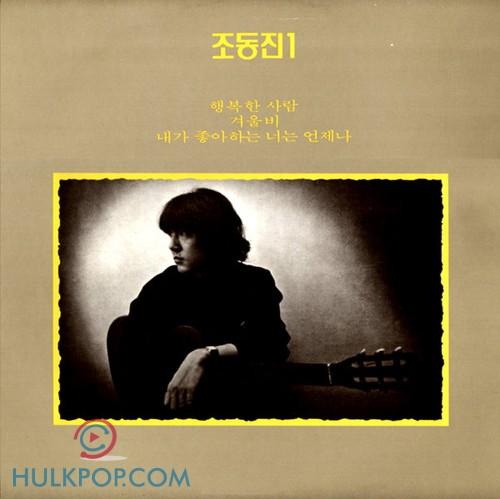 JO DONG JIN – Jo Dong Jin 1-1