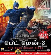 the time machine 2012 tamil dubbed movie download