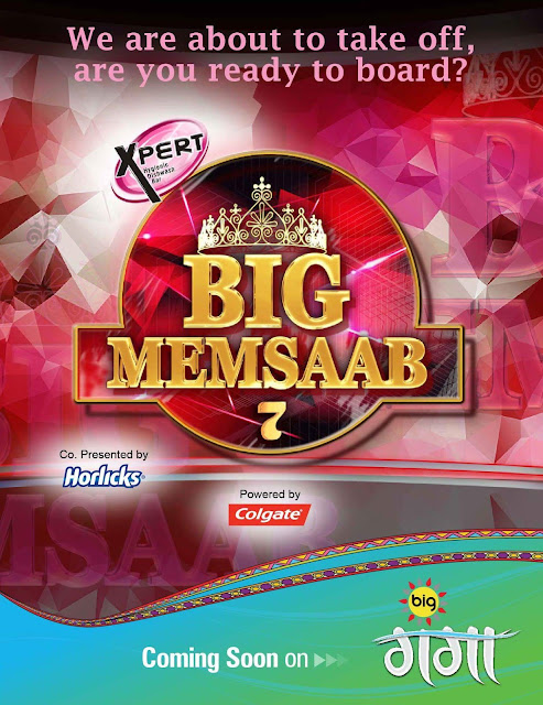 'Big Memsaab 7' Big Magic Ganga Upcoming Reality Show Wiki Plot,Host,Promo,Auditions,Timing