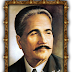 A Short History About Allama Muhammad Iqbal In Urdu