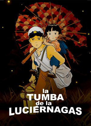Poster Grave of the Fireflies 1988