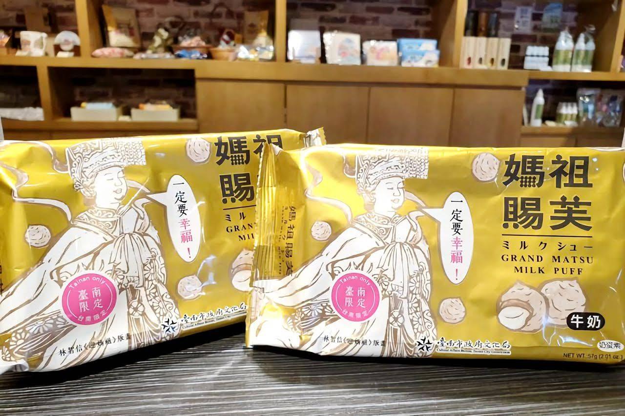 神代言!「媽祖賜芙」 台南限定販售 媽祖小泡芙 一定要幸福