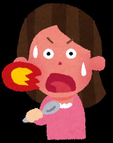 「辛い食べ物 イラスト」の画像検索結果