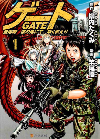 Gate - Thus the JSDF Fought There [Manga][tomos 11/??][PDF][Mega]